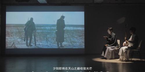 HBAA Performance + Talk | HAO Jingban x Ichiro KATAOKA: Forsaken Landscapes 2019