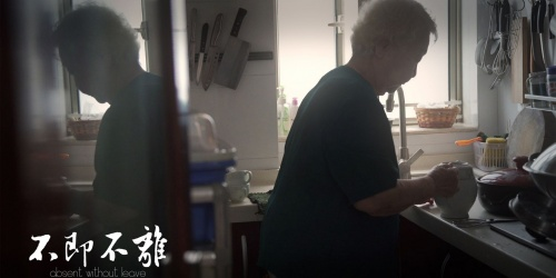 RAM Film Talk | LAU Kek Huat: Absent Without Leave