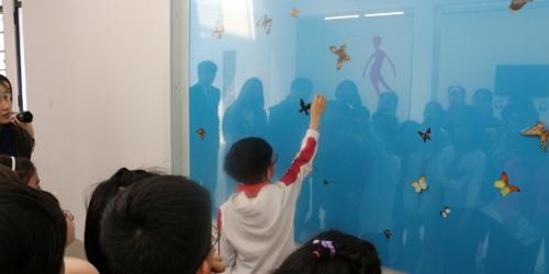 RAM@Campus | Children Workshop