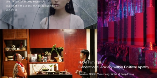 RAM Film Talk | Generational Anxiety within Political Apathy